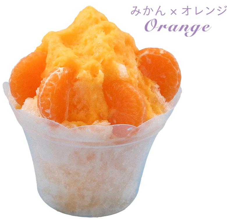 かき氷(みかん)